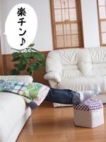 牛乳パックで椅子を作りました(1)