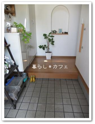 玄関掃除と家庭訪問