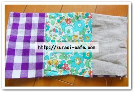 手編み麻ひもバッグに内布と巾着口をつける方法