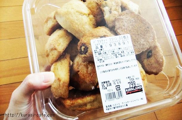 コストコで買ってきたものとオススメ商品を紹介します!2015.3.17 バラエティースコーン