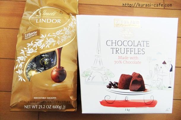 コストコで買ってきたものとオススメ商品を紹介します!2015.3.17 リンツのリンドールとカークランドのトリュフチョコレート