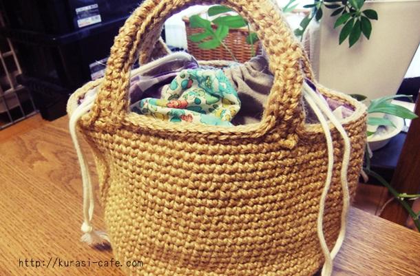 手編み麻ひもバッグに内布と巾着口をつける方法(2段階バージョン)