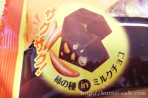 フルタの柿の種チョコ