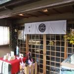 雨の京都観光。八坂神社、円山公園、ねねの道、高台寺を歩く。